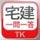 icon tk 2014年8月5日iPhone/iPadアプリセール ボーカロイドアプリ「iVOCALOID蒼姫ラピス」が値引き!